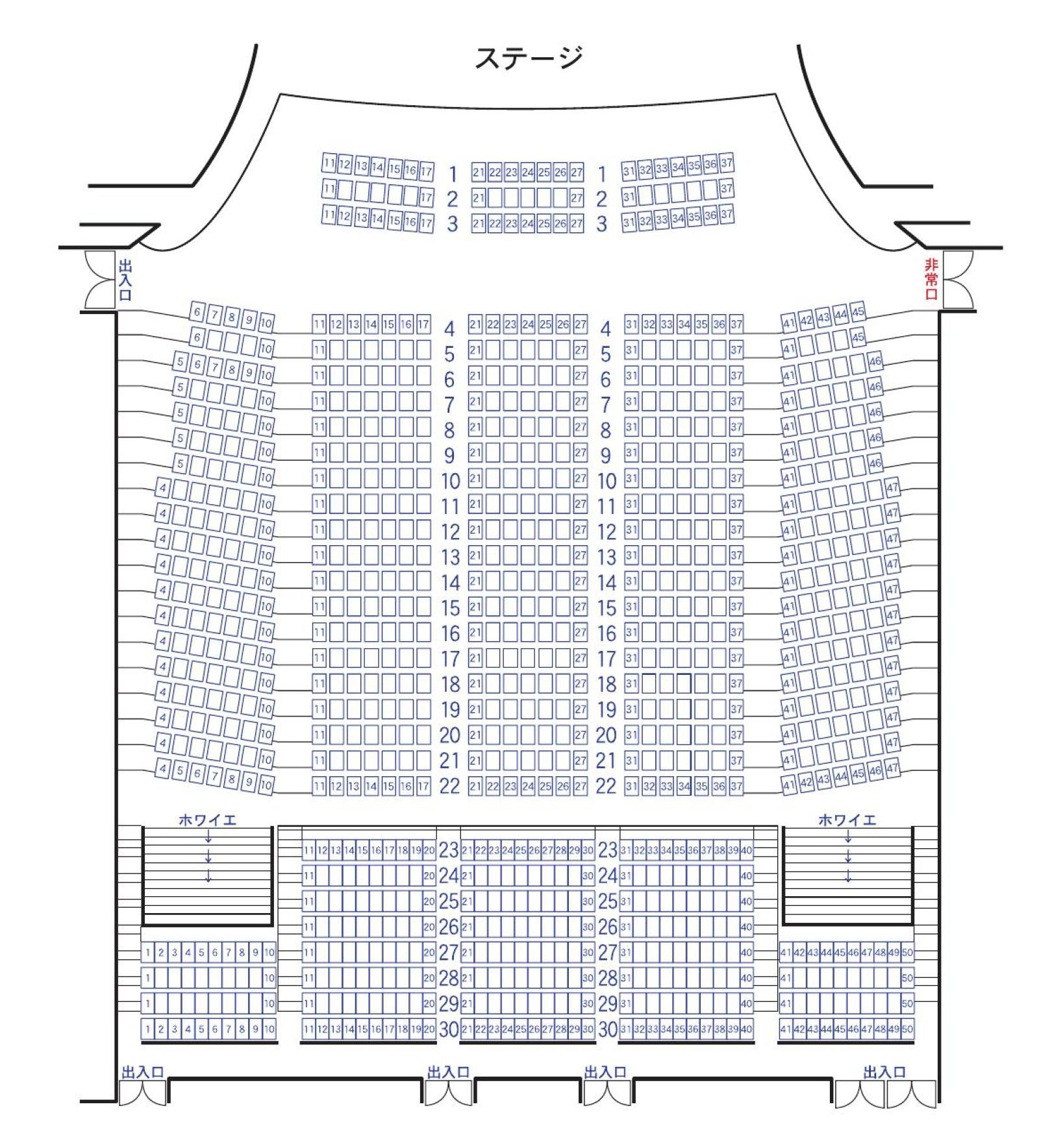 大ホール 客席図
